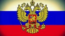 СУПЕР ГУМИСОЛ ВР