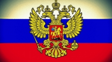 АБИГА-ПИК, ВС (400 г/л)